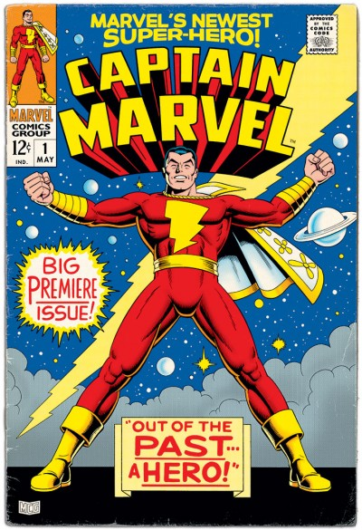 Captain Marvel #1 Fake