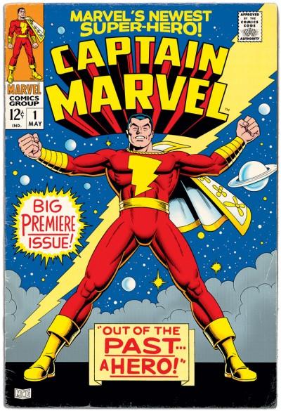 Captain Marvel #1 Fake